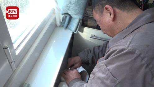 """维修员""""订单""""不断 一天抢修30户问题暖气"""