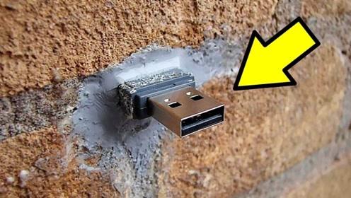 墙壁上出现很多奇怪的USB接口,可以直接使用,里面有什么呢?