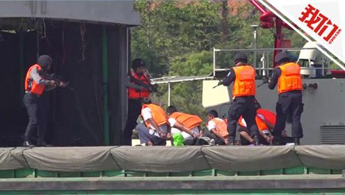 """直播回看:湄公河""""守望—2019""""巡航 中老缅泰四国联合水上演练"""
