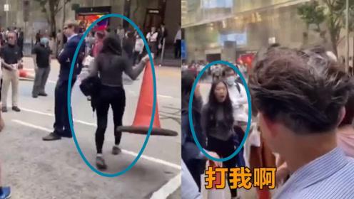 面目可憎!香港一女子阻挠外国大爷清理路障 被谴责还叫嚣:打我啊