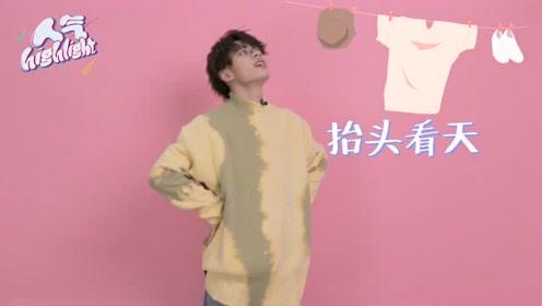 王晨艺的舞蹈会说话?同学们快来猜猜王老师说了什么!