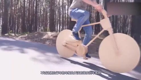 国外小伙手工打造的木质自行车竟能直接上路,怎么做到的?
