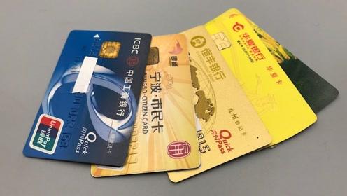 信用卡不用了怎么处理?这两点可要注意了,还有人不知晓,看看吧
