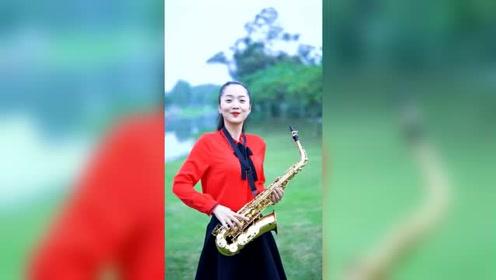 一首经典歌曲《大中国》,萨克斯演奏的太好听了!