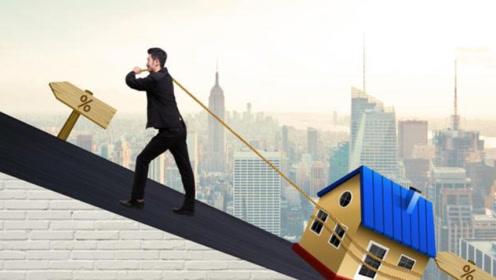 """2020年房价会跌到什么""""程度""""?听听内行怎么说,买不买房有定论了!"""