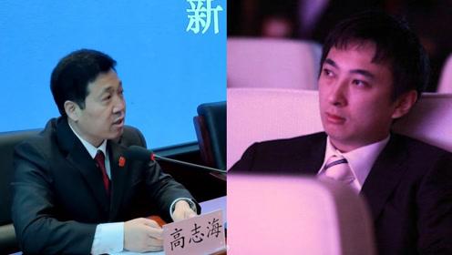 北京二中院通报王思聪被限制高消费 名下房产、汽车、存款被查封