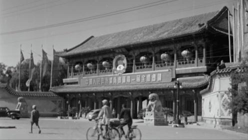 珍贵资料:第一届中国人民政治协商会议