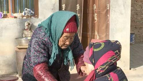 84岁奶奶回应被107岁妈妈塞糖:从小就疼我,要疼她到老