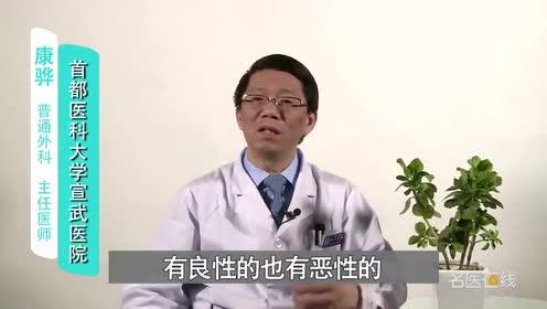 甲状腺结节是怎么形成的