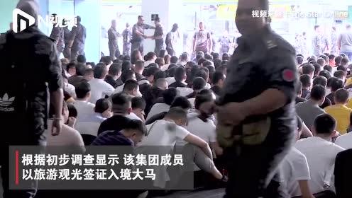 马来西亚逮捕680名中国公民:涉嫌面向中国进行网络诈骗