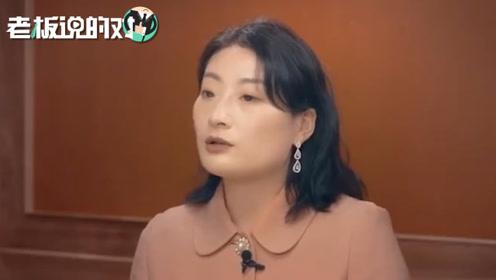 娃哈哈董事长独生女宗馥莉:我最敬佩的对手是农夫山泉