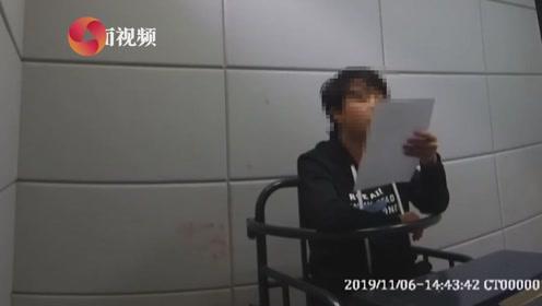 男子冒充女孩诈骗数名男网友 现场给民警展示萝莉音