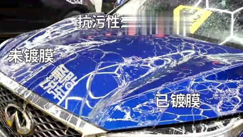 备胎说车:全新一代纳米陶瓷镀膜剂