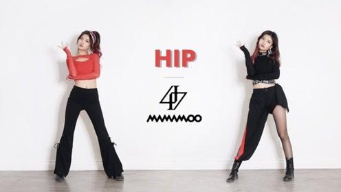 美女性感翻跳Mamamoo - Hip