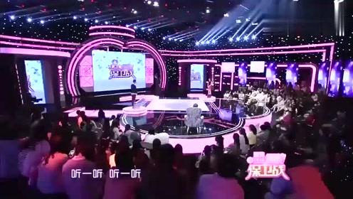 小三怒骂正牌女友涂磊忍不住台上发飙怒斥,简直是要坏大事