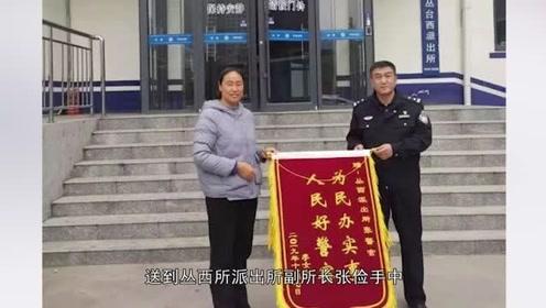 河北一女子报警:刚买的15斤猪肉丢了,价值500元……第二天送来锦旗