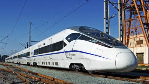 中国高铁为何进入山东境内,速度就慢下来呢?这是怎么回事