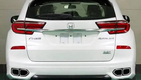这款本田又被加长,尺寸与汉兰达途观同级别,21万起,成SUV版雅阁