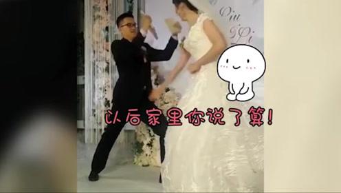 新娘婚礼上一声大吼劈断木板,网友:这一掌决定了家庭地位