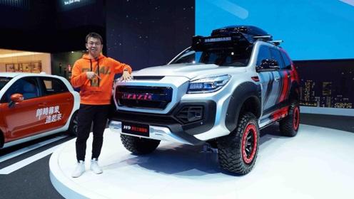 2019广州车展:史上最硬核的哈弗 H9罗伦士极星版 预售36.88万