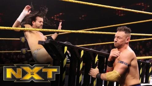 【NXT535期】铁梯赛争战争游戏优先出场权 亚当科尔甩公文包砸晕对手