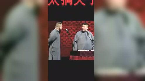 小岳岳又在台上调侃于谦,孙越一旁火上浇油,全场爆笑!