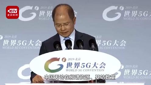 华为徐直军:中国有条件把5G做成全球最好