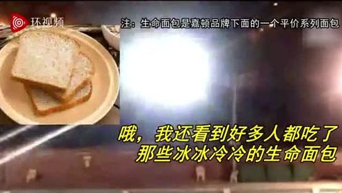 港警喊话暴徒:你们吃生命面包