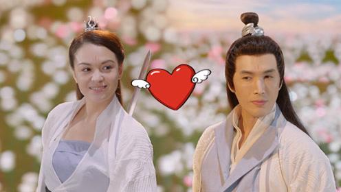 用土味《爱河》打开《灵剑山》:王舞大师兄的虐恋!