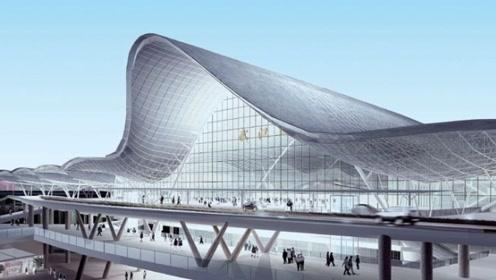 中国最美火车站,耗资140亿人民币建造,在你家乡吗?