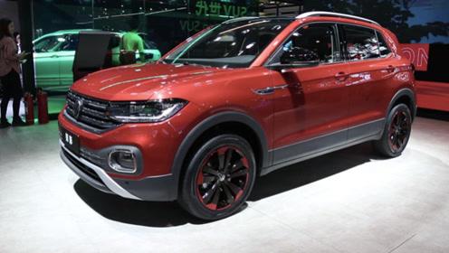 一汽大众全新小型SUV 探影亮相广州车展