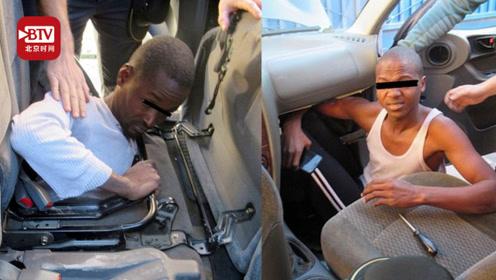 """非洲少年为偷渡西班牙练""""缩骨功""""藏身车内 被发现时全身麻木缺氧"""