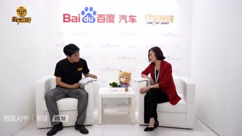2019广州车展车企问道|海马汽车品牌管理总监 赵媛