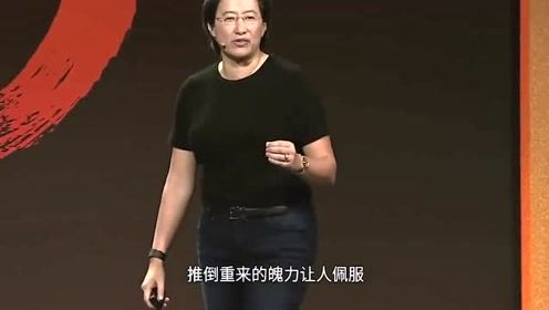 AMD确认Zen 3是全新架构 IPC性能再提升 有什么影响?