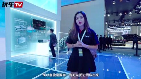 广州车展:实拍本田CLARITY 最理想的燃油车替代?
