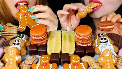 吃货母女享用姜饼大餐,造型千奇百怪
