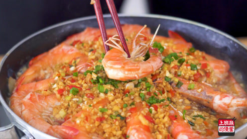 饭店蒜蓉大虾煲做法,鲜香入味,做法简单好学,好吃到连汁都不剩