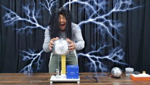 静电的电量有多强?男子亲自实验,结果出现不可思议的现象