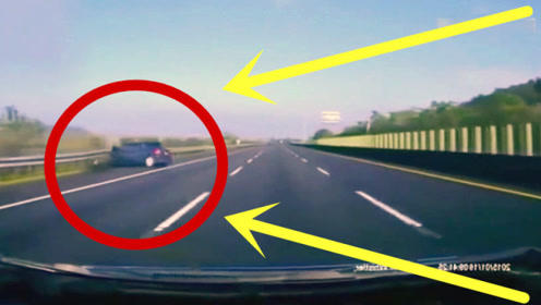 轿车司机高速上狂飙180,一脚刹车一家三口瞬间团灭,后车司机心惊胆战!
