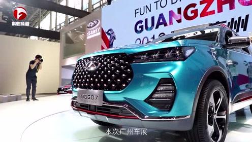 奇瑞瑞虎7概念车首秀,玩笑炫酷内饰精致,搭载中国十佳发动机