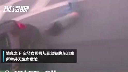 宝马遭货车推顶20余米,女司机从副驾跳车逃生