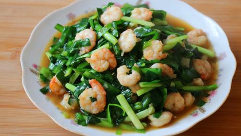 韭菜炒虾仁做法简单味道鲜美,做的比饭店都美味,家人都称赞好吃