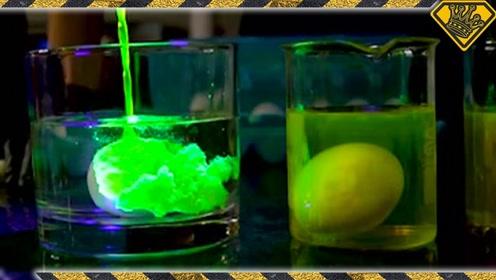 鸡蛋放到荧光液中会怎样?会发光吗?结果有些神奇!