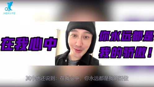 黄晓明录视频为朱婷庆生,撒娇卖萌样样精通,网友:baby要吃醋了