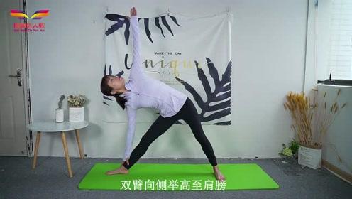 越练越美的睡前瑜伽动作,让你每天被自己美醒,自己私藏好哦!