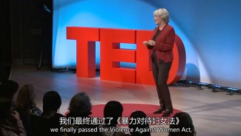 【TED】我们怎么改变家暴