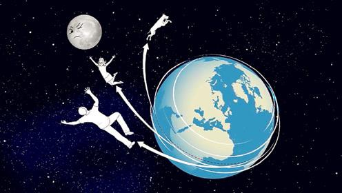"""给地球按下""""暂停""""键,后果有多可怕?"""