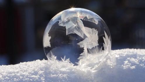 室外零下26度吹泡泡,会发生什么变化?结果美到不敢相信