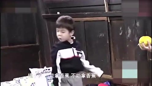 《爸爸去哪儿》刘耕宏问嗯哼吃不吃香蕉,嗯哼回:妈妈对香蕉过敏