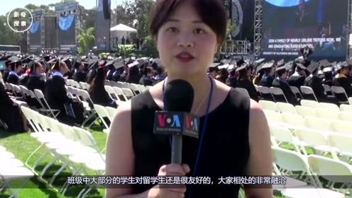 你知道为什么美国人不喜欢中国人吗?美国学生说出实话,理由无语